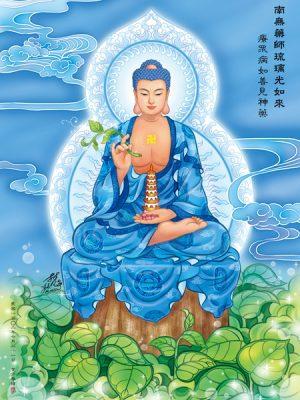Nam Mô Dược Sư Lưu Ly Quang Vương Phật