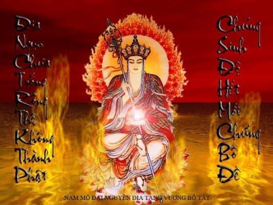 Lời thệ nguyện của Địa Tạng Vương Bồ Tát Với Chúng Sinh Nơi Địa Ngục